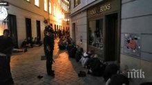 Освобождават от ареста в Братислава всички фенове на Левски
