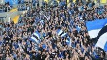 """ГОРЕЩА ТЕМА: При победата в Словакия - грандът от """"Герена"""" разчита на..."""
