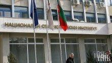 НСИ отчете дефлация от 0,6% за юни