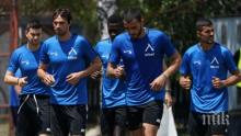 Левски без три от новите си попълнения за мача с Дунав в Русе
