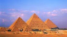 СЛЕД ПОЛОВИН ВЕК: Египет прави нещо уникално за целия свят