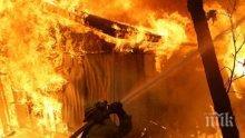 Дърводелски цех горя в Твърдица