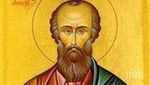 ПРАЗНИЧЕН ДЕН: Едно крилато и хубаво българско име празнува днес