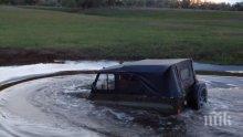 10 души се удавиха на път за целебен извор