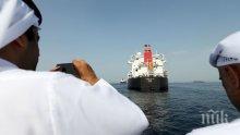 Напрежение: Ирански военни кораби са опитали да спрат британски танкер