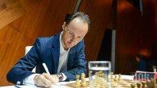ПРЕТЕНДЕНТЪТ: Веселин Топалов завърши реми на турнира в Рига