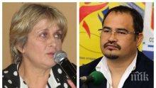 ИХУ-АХУ: Весела Лечева жени единствения си син - депутатката от БСП се сродява с бореца Рахмат Сукра