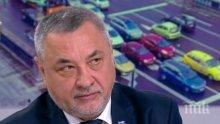 """Валери Симеонов на съд, нарича бизнесмени """"разбойници"""""""