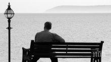 ВНИМАНИЕ: Самотата уврежда костите