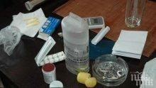 Задържаха тийнейджър с дрога в Ямбол