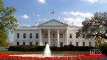 Американският министър на труда подаде оставка - Тръмп мълчи