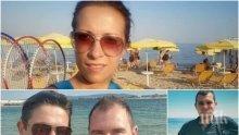 МРЕЖАТА ЗАВРЯ: Политици и звезди в бясна надпревара на Черноморието - вижте новата мания на плажа (СНИМКИ)