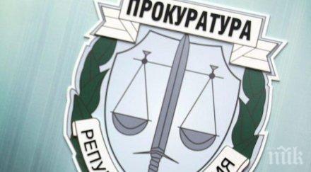 ВАЖЕН ДЕН: ВСС открива процедурата за избор на главен прокурор на 15 юли