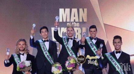 ТРИУМФ: Наш модел спечели конкурс за красота на Филипините