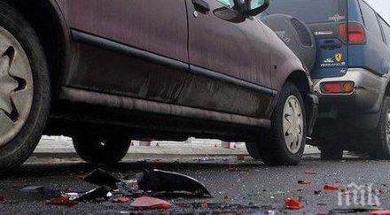 верижна катастрофа бул цариградско шосе софия движението затруднено