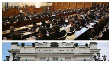 ПЪРВО В ПИК TV: Страшен резил в парламента! БСП и ДПС бойкотираха кворума за машинното гласуване (ОБНОВЕНА)