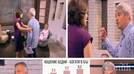 ЕКШЪН В ЕФИР: Президентът на КНСБ напусна телевизионно студио след спор с бизнесмен и... виц. Жени Марчева с безуспешен опит да го укроти