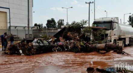 Наводнения в Гръция, евакуират хора (ВИДЕО)