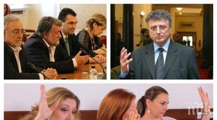 ИЗВЪНРЕДНО В ПИК TV! Депутатите изслушват кандидатите за СЕМ от квотата на парламента (ОБНОВЕНА)