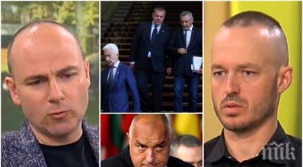 """ГОРЕЩА ТЕМА - Политолози разкриха: Борисов няма да тръгне да разтървава Патриотите. ГЕРБ е със стабилно управление, а най-голямото изпитание - """"Апартамент гейт"""" не успя да ги пречупи"""