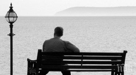 внимание самотата уврежда костите