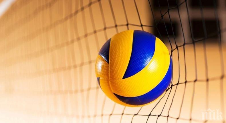 Класика: Русия срещу САЩ във финала на мъжката волейболна Лига на нациите