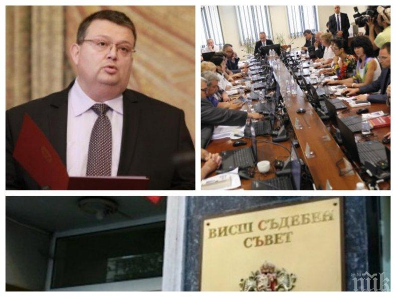 ИЗВЪНРЕДНО В ПИК TV! Висшите магистрати откриха процедурата за избор на нов главен прокурор (ОБНОВЕНА)