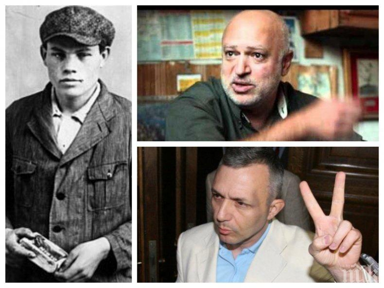 Защо Бойко подпали колата на хероя проф. Минеков
