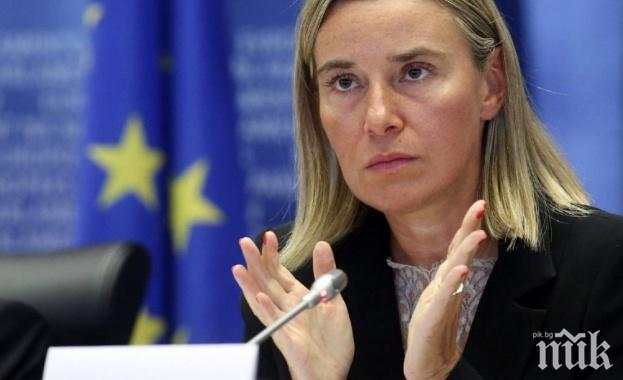 ЕС с призив САЩ и Русия да се разберат за ракетите със среден обсег