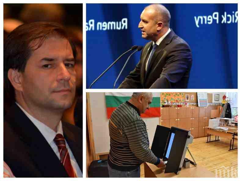 САМО В ПИК! Румен Радев не чува съветника си за машинния вот! Борислав Цеков обори страстните привърженици и разкри защо почти никъде в Европа не го прилагат