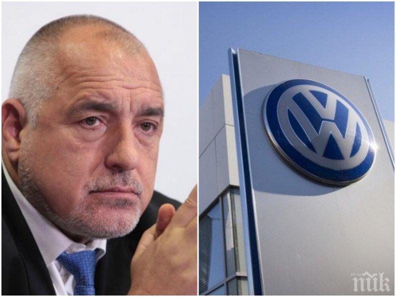 """Г-н Борисов, намерете 200 млн. евро и подпишете сделката за """"Фолксваген""""! Свършете работата на вашите подчинени… отново"""