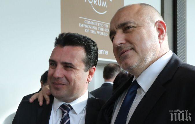 НОВ БАЛКАНСКИ КОНФЛИКТ: Заев се ядоса на Борисов! Ето защо Скопие настръхна