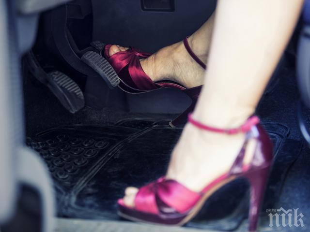 8bd842c98c8 Никога не шофирайте с такива обувки - Информационна агенция ПИК