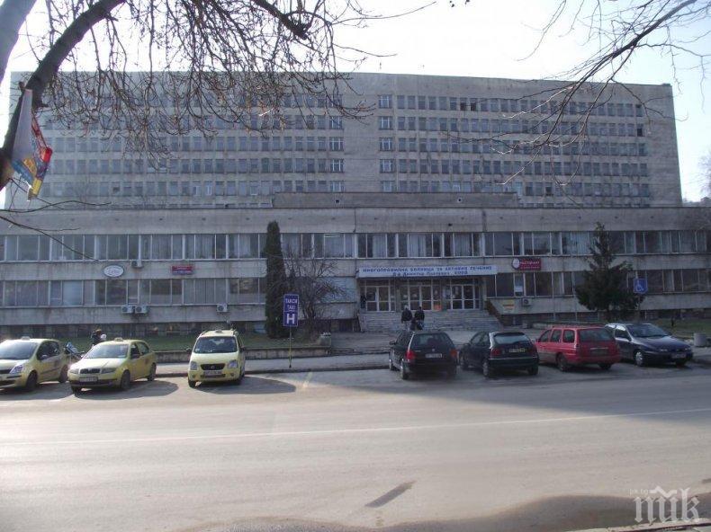Доставиха нов модерна апаратура в болницата в Свищов
