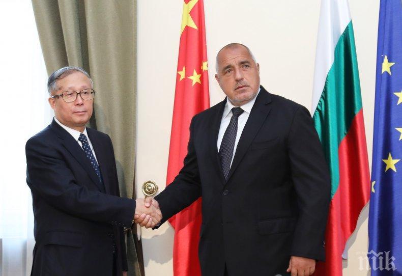 ПЪРВО В ПИК: Борисов проведе важна среща с вицепремиера на Китай (СНИМКИ)