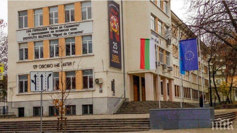 Най-желана в София е Испанската гимназия, СМГ - с най-висок бал за приема след 7-и клас