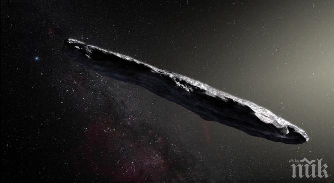 Астероид бил извънземен кораб?