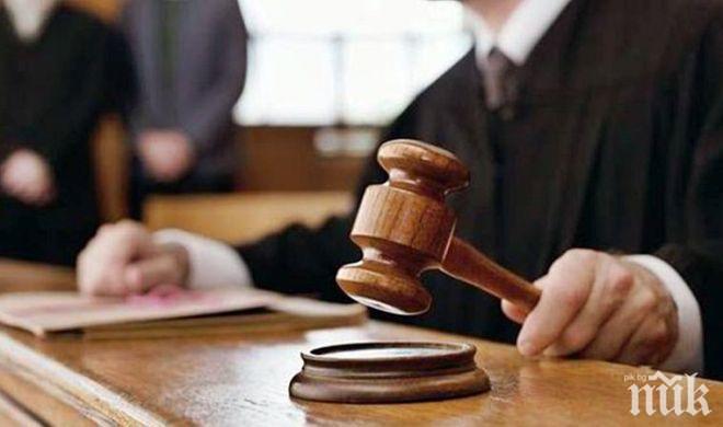 Съдят изверг, изнасилил възрастна комшийка