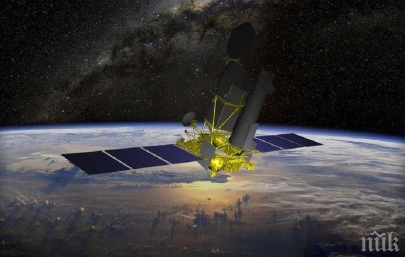 Сътрудничество: Русия и Германия със съвместен проект за изучаване на Космоса