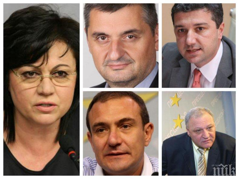 ЕКСКЛУЗИВНО В ПИК! Нинова взе главата на Борислав Гуцанов, мачка опозицията - червените се покриват заради страх от репресии