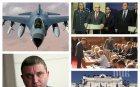 ИЗВЪНРЕДНО В ПИК TV: Депутатите - гуша за гуша! Сделката за F-16 влиза в парламента - гледайте НА ЖИВО