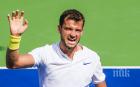 """България без тенисист на олимпиадата? Гришо си трае за купа """"Дейвис"""""""
