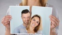 ОГЛЕДАЙТЕ СЕ! Тези признаци издават брак без любов