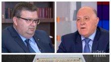ГОРЕЩА ТЕМА - Боян Магдалинчев с парещ коментар: Предрешен ли е изборът на нов главен прокурор и ще бъде ли издигнат прозрачно наследник на Цацаров?
