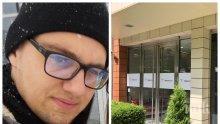САМО В ПИК TV: Вижте фирмата на хакера Кристиян, атакувана от ГДБОП - арестуваният бил топ експерт по киберсигурност, имал красива приятелка (СНИМКИ/ОБНОВЕНА)