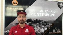 Капитанът на ЦСКА с тежки думи! Бодуров призова: Да сменим чипа