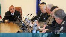 ПЪРВО В ПИК TV: Борисов и министрите с разкрития след спешното съвещание заради хакерската атака - Горанов: Засегнати са 3% от данните и няма опасност от финансови злоупотреби (ОБНОВЕНА)