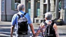 ФЕНОМЕН: Защо жените страдат по-често от Алцхаймер