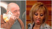 ТЛЪСТИ ПАЧКИ: Бащата на фалшивите новини Бабикян лъска имиджа на червената Мая за кметските избори - менте сайтовете му бълват лъжливи хвалби за омбудсманката