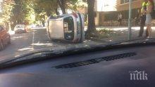 Кола се обърна на пловдивска улица (СНИМКА)